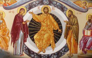 Mark's Advent II Sermon