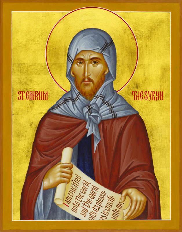 St. Ephraem Syrus