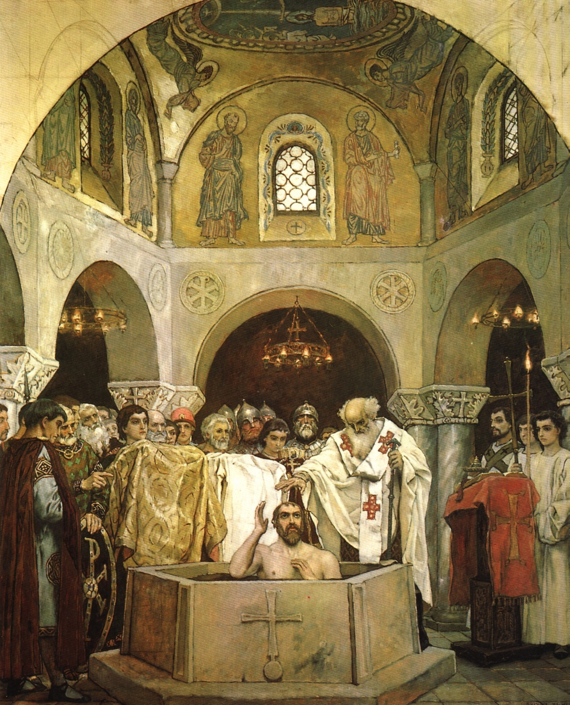 Baptism of St. Prince Vladimir - Vasnetsov 1890
