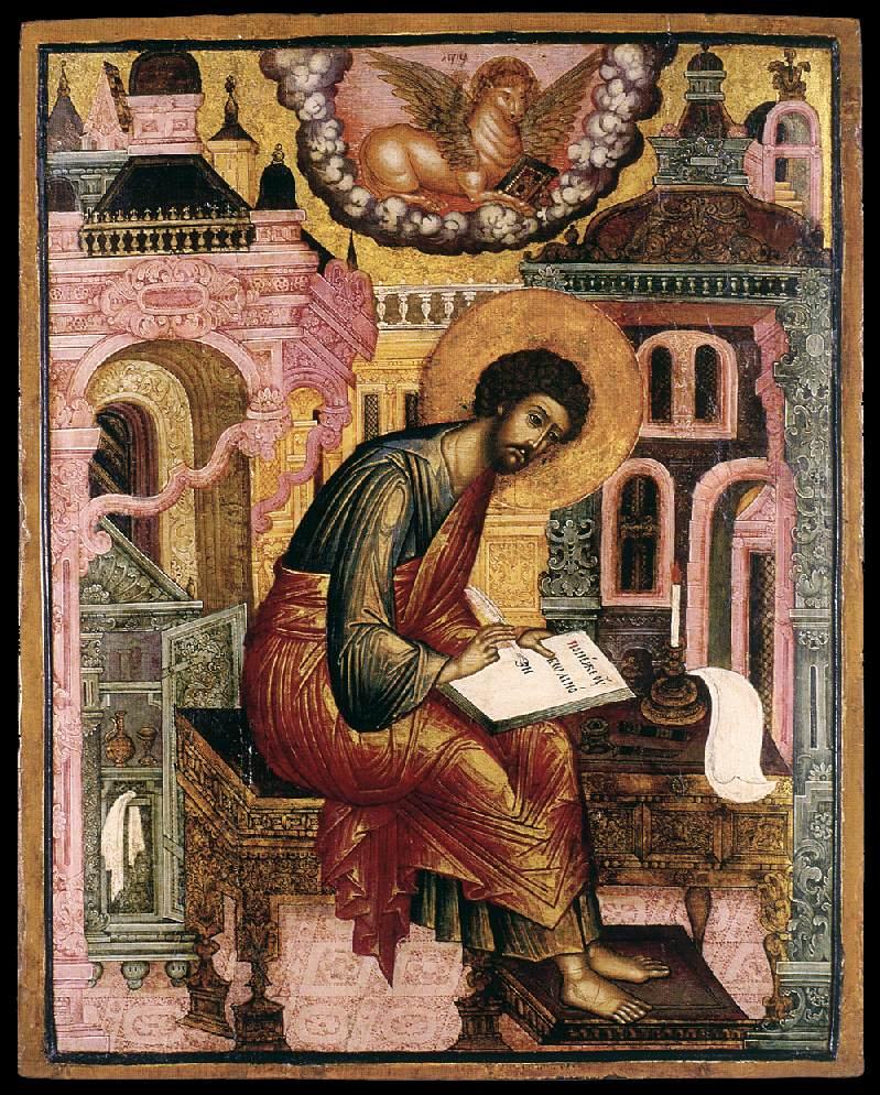 St. Luke Evangelist - 17th Century French unknown